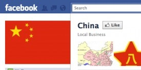 Facebook is getting ready to launch in China, sources say | Social media news | Scoop.it