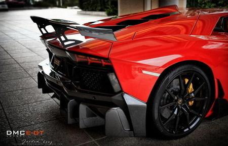 Super Car: DMC Lamborghini Aventador LP988 Edizione GT | Best Car In The World | Scoop.it