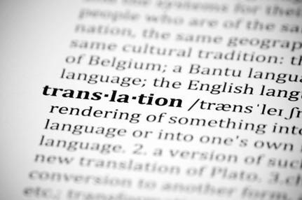 دليلك لترجمة أكثر احترافية | ساسة بوست - (AR) | Glossarissimo! | Scoop.it