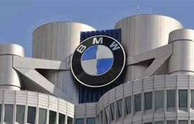 BMW group opens first driving center in Asia | Automotive Customer Experience Excellence | Scoop.it