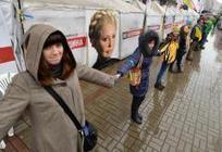 UKRAINE • Les manifestations tournent à la révolution estudiantine | L'enseignement dans tous ses états. | Scoop.it