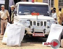 Army officer, five others held with drugs worth Rs 24 cr in Manipur - The Times of India | Surveillance Studies | Scoop.it