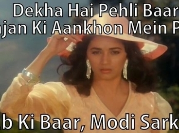 Lok Sabha Elections 2014: 'Ab Ki Baar Modi Sarkar': 25 Funniest Jokes   India   www.indiatimes.com   Watajoke   Scoop.it