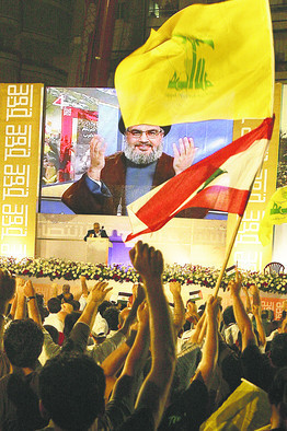 Hezbollah Waits and Prepares | Coveting Freedom | Scoop.it