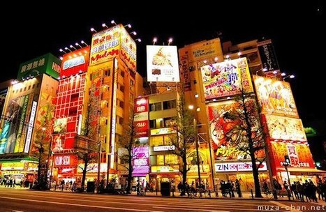 Defining images of Japan, Akihabara \ | l'actualité des mangas, manwha des cultures et littératures asiatiques, cosplay, torii, | Scoop.it