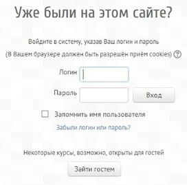 Moodle: от простого к сложному: Самостоятельная регистрация ...   Администрирование  MOODLE   Scoop.it