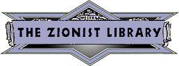 The Zionist Library | Engage Your Students : Make Israel & Judaism Exciting! | Scoop.it