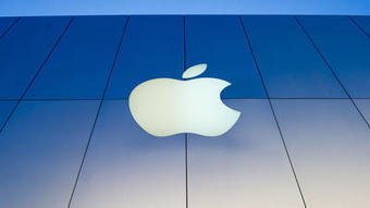 Apple puts up a '7' banner, signaling iOS 7 may be unveiled next week - Los Angeles Times | iOS 7 | Scoop.it