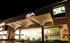 Growth of malls: 'South India to dominate' | All about Malls and Retail | Scoop.it