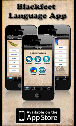 Native Language Source Code for our iPhone, iPad, Touch App | Ogoki Learning Systems | indigenous language revitalization | Scoop.it
