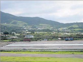 Idea for Saba: St. Kitts opens 1 megaWatt solar farm - Saba News | Energy in the Caribbean | Scoop.it