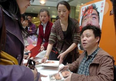 Chinese literature a big hit in South Korea|Culture|News|WantChinaTimes.com | Literature and Book Reviews | Scoop.it