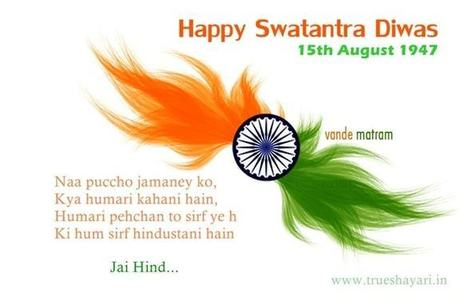 Patriotic Independence Day Quotes & Shayari that will touch your heart | Wishes Quotes | Scoop.it