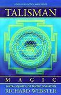 Yantra: Vedic Power Symbols - 3 - An About.com Hinduism Feature | Yoga and Veda | Scoop.it