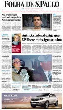 Nova lei de licitações, piorando o que já é péssimo - 11/08/2014 - Raquel Rolnik - Colunistas - Folha de S.Paulo | Urban Development in Latin America | Scoop.it