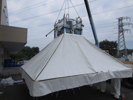 (photo) Gros plan TEPCO sur le dispositif de mesure de prélévement des poussières pour les réacteurs 1 et 3 | TEPCO | Japon : séisme, tsunami & conséquences | Scoop.it