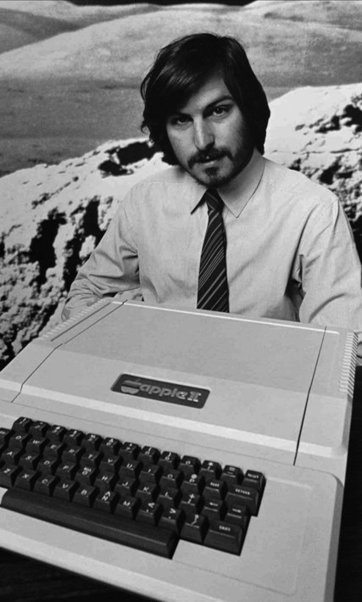 Apple Opens Up to Praise New Book on Steve Jobs, and Criticize an Old One | Entrepreneurship, Innovation | Scoop.it