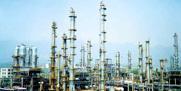Hangzhou Boiler Group Co., Ltd.   Newport International Study: Hangzhou Boiler Group Co., Ltd   Scoop.it