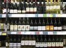 Key lawmaker in wine bill's failure willing to reconsider   Southern California Wine and Craft Spirits Journal   Scoop.it