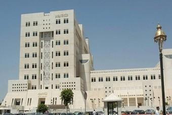 La Agencia Arabe Siria de Noticias - SANA - Siria :: | Global politics | Scoop.it