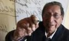 Se celebrará el 48° Aniversario de la Academia de Quechua Yachay Wasi en el Congreso   La Republica (Pérou)   Amériques   Scoop.it