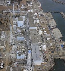 [Eng] La réforme sur la réglementation nucléaire plus facile à dire qu'à faire ! |  The Mainichi Daily News | Japon : séisme, tsunami & conséquences | Scoop.it
