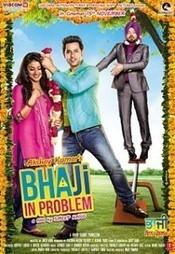 Bhaji in Problem 2013 Punjabi Movie Online | Full Movies 4Week | fullmovies4week | Scoop.it