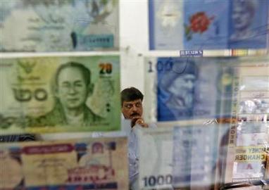 BREAKINGVIEWS - Emerging market currency rescue is a pipe dream - Reuters | N.W.C | Scoop.it