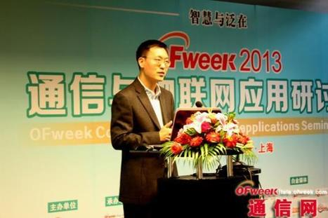 OFweek Communication & IoT Seminar 2013 Held Successfully - OFweek News | en.ofweek.com news | Scoop.it