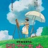 Amazing 4-Minute Trailer For Miyazaki Hayao's THE WIND RISES (KAZE TACHINU)! | Stuff that Tweaks | Scoop.it