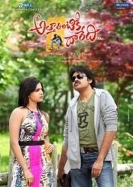 Attarintiki Daredi (2013) Watch Online Hindi Dubbed Full Movie | hindi movie | Scoop.it