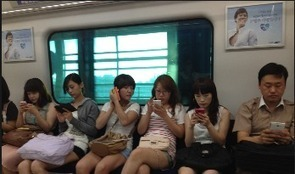 Korean Study: Mobile Phone Radiation Spikes in Subways | Cell Phone Radiation and Health | Scoop.it