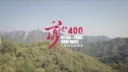 Vidéo de l'Ultra-Trail Gobi Race 2015 | Vidéo Trail | Scoop.it