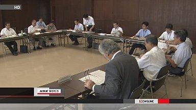 [Eng] Fukushima va commencer à acheter les bovins de boucherie dusemaine prochaine | NHK WORLD English (+vidéo) | Japon : séisme, tsunami & conséquences | Scoop.it