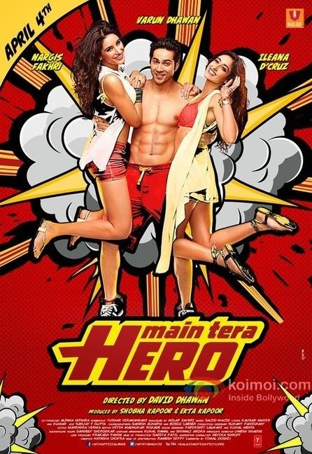 humshakal movie songs pk