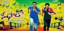 Masala 2013 Telugu Movie Online | Full Movies 4Week | fullmovies4week | Scoop.it