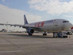 Turquie bloque un avion-cargo transportant une tonne et demi d'or | Fan d'aviation | Scoop.it