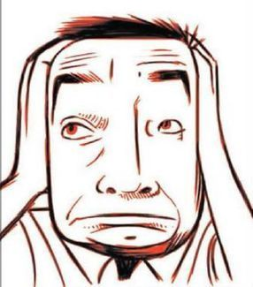 El estrés de ser un buen o mal padre - Calpe y Abyla | pedagogía en lenguaje y comunicación | Scoop.it