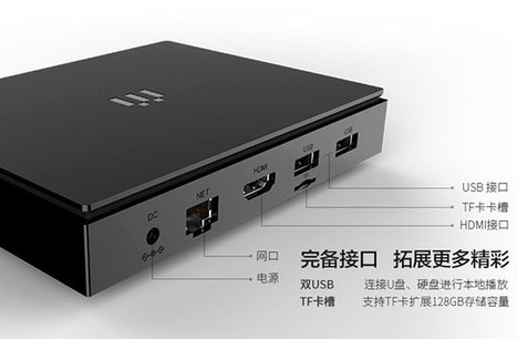 Tencent and Skyworth Have Launched Rockchip RK3288 based miniStation Game Console in China | Embedded Systems News | Scoop.it