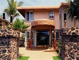 ★★ Maui Oceanfront Days Inn, Kihei, United States of America | Hawaii Travel | Scoop.it