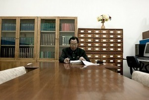 North Korea to publish human rights report - NK News | NGOs in Human Rights, Peace and Development | Scoop.it