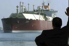 Gas remains divisive issue in Mediterranean region - Al-Monitor | Coastal integrated management | Scoop.it