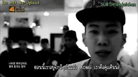 [THAI SUB] AOMG-CYPHER - YouTube   Far Eastern Vibes   Scoop.it