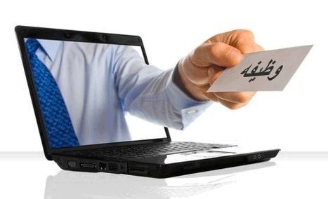 Offres d'emplois les plus récents au moyen orient | Retrouvez des conseils pour apprendre et bidouiller | Scoop.it