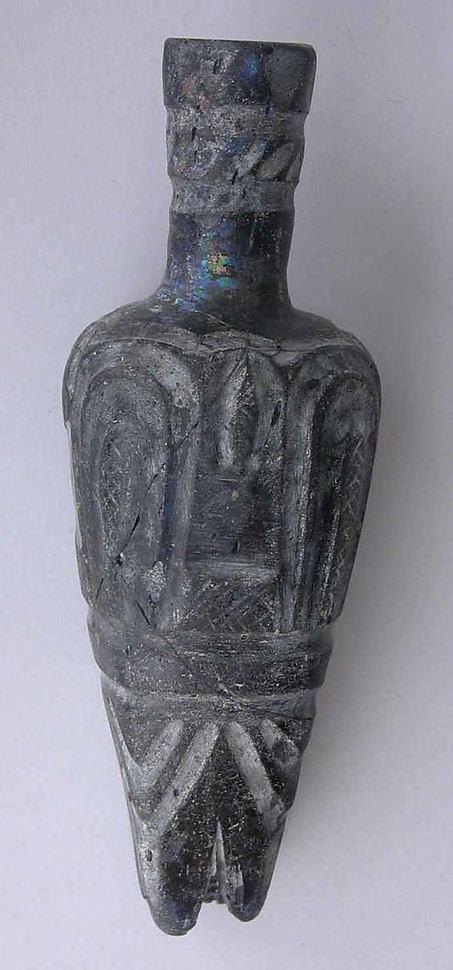The Metropolitan Museum of Art - Flask   Mirando más allá del occidente   Scoop.it
