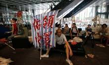 Occupy Hong Kong camp cleared from HSBC headquarters | Banking, Finance, Capital Markets | Scoop.it
