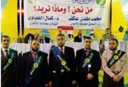 L'ascension des Frères Musulmans en Egypte   Égypt-actus   Scoop.it