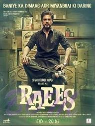 RAEES movies trailer is buzzing high with the style of SRK | Bollywood Actors and Actresses Latest News and Movies Updates | Scoop.it