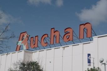 Auchan confirme la suppression d'environ 300 postes d'ici à 2016 | EXPERTISE COMPTABLE DEDIEE AUX CE | Scoop.it