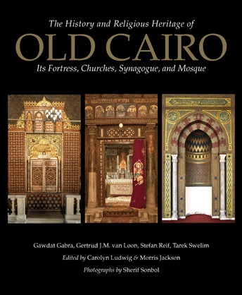 """""""The History and Religious Heritage of Old Cairo : Its Fortress, Churches, Synagogue, and Mosque"""", edited by Carolyn Ludwig and Morris Jackson   Égypt-actus   Scoop.it"""